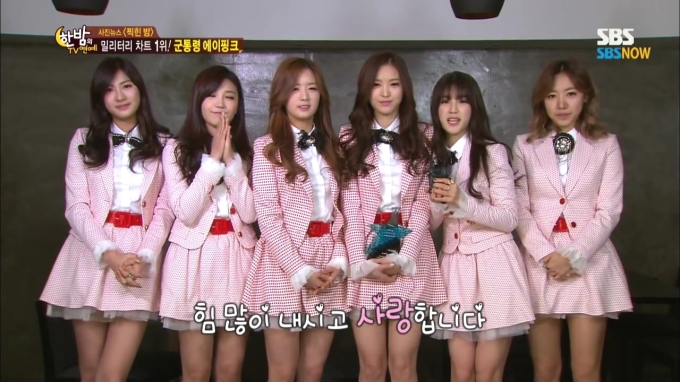 Apink Military 5