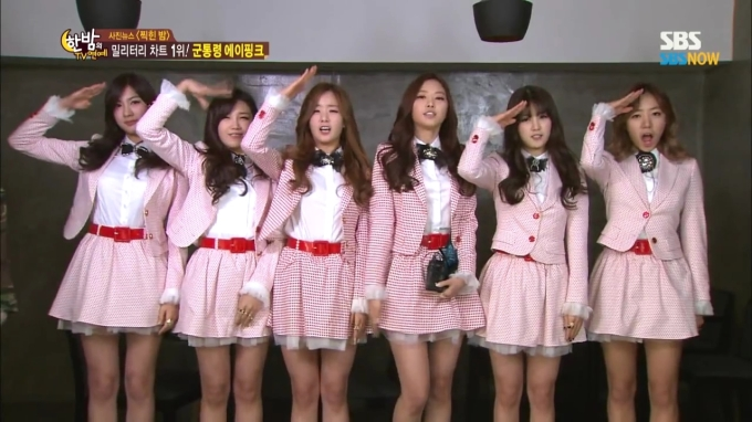 Apink Military 6