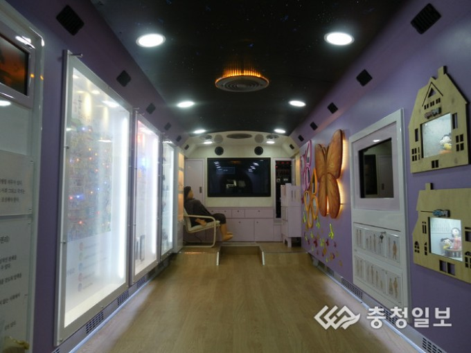 Korean Sex Education Bus Inside