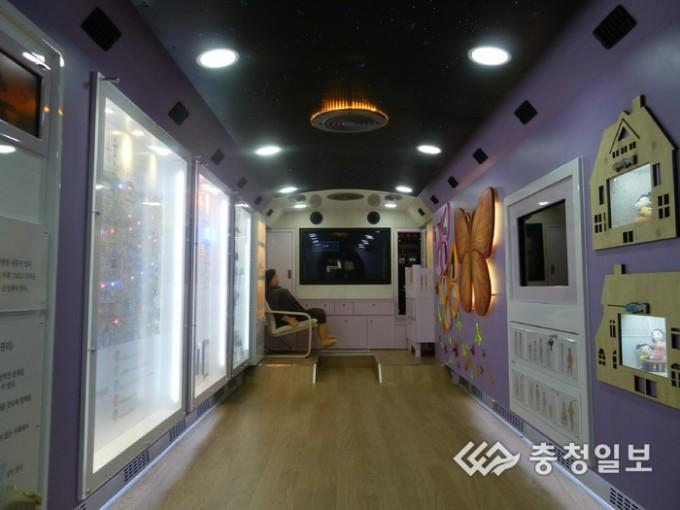 Korean Sex Education Bus Inside