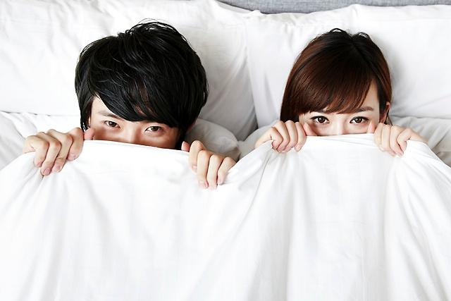 Korean Couple Under the Co vers