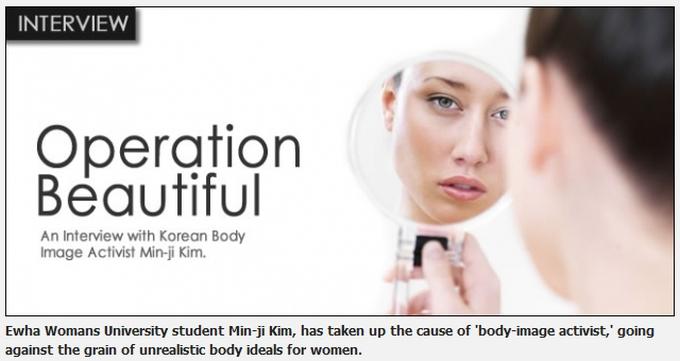 Minji Kim Busan Haps