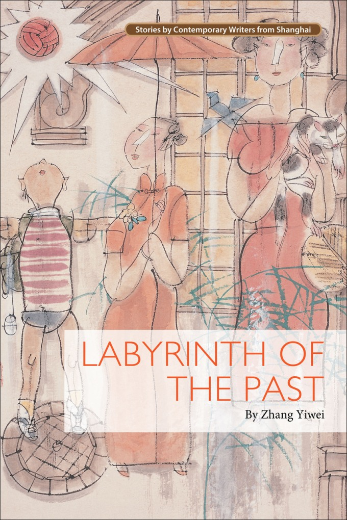 Labyrinth of the Past by Zhang Yiwei