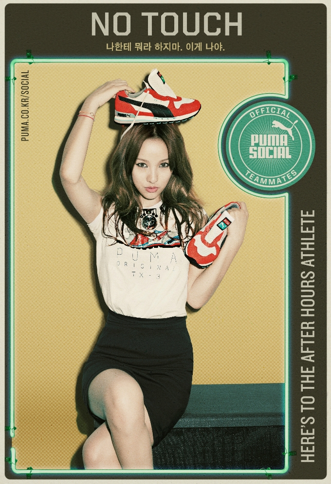 Lee Hyori No Touch Puma Shoe on Head