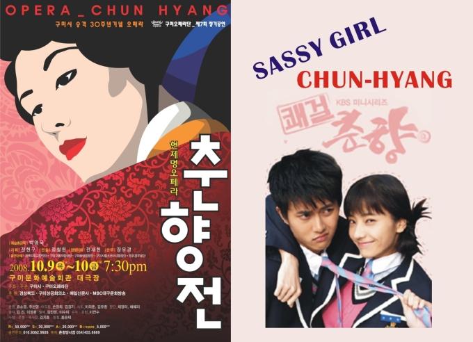 Chung-hyan Versions