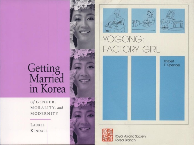 Getting Married in Korea Cover Yogong Factory Girl Cover