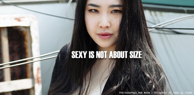 Sexy is not about size