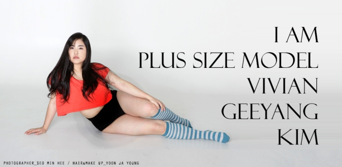 Sexy is not about size 2