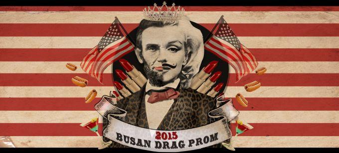 2015 Busan Drag Prom
