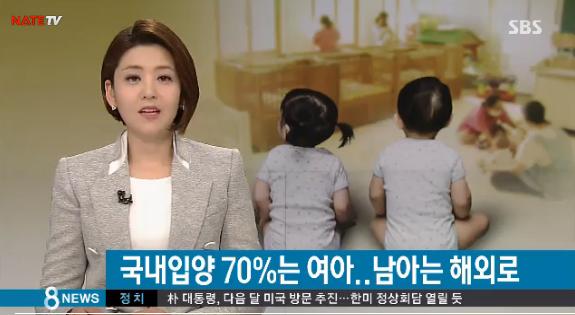 Korean Domestic Adoptions 70% girls