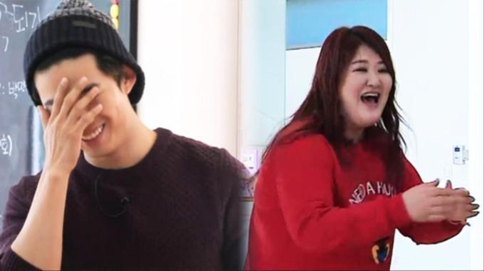 Ok Tae-cyeon Lee Gook-joo My Ear's Pig