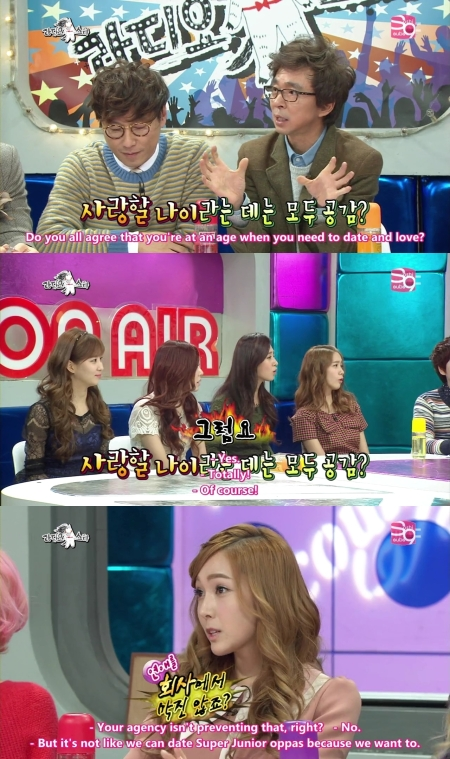 SNSD on Dating, January 2013