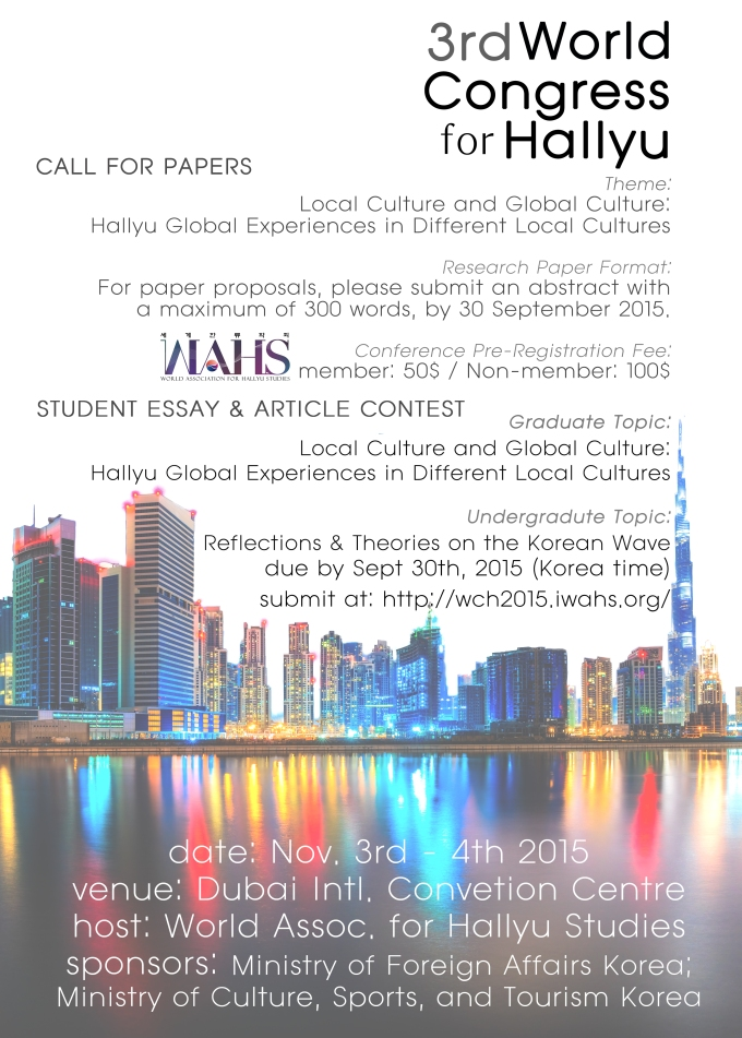wahs call for papers and contest flyer