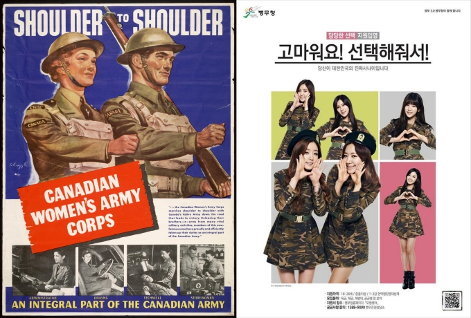 Canadian Women's Army Corps vs. Apink