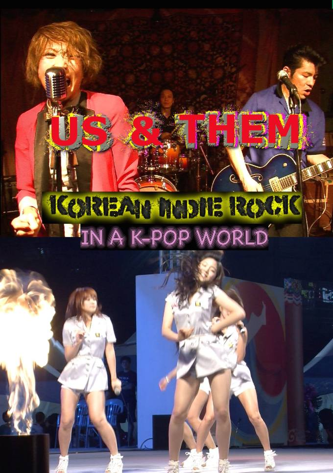 us and them korean indie rock in a k-pop world