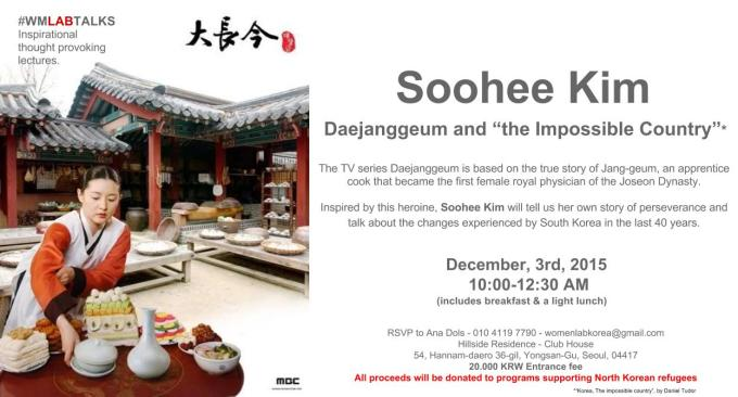 SOOHEE KIM INVITATION