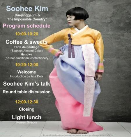 SOOHEE KIM SCHEDULE PROGRAM
