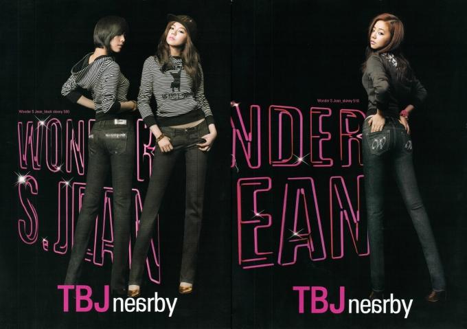 Body Display So-hee