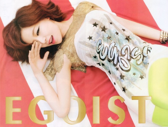 Ga-in Egoist
