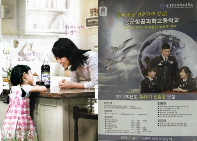Gender Advertisements Ritualized Subordination Mother Child Man Woman