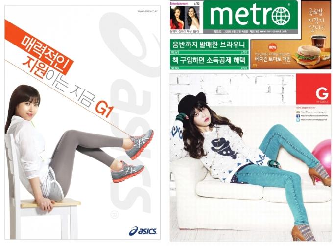 Ha Ji-won and IU lying down