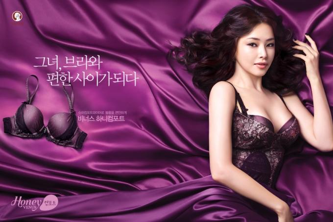 Honey Lee Venus lingerie lying on bed