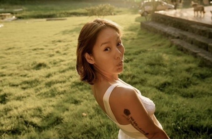 Lee Hyori Tattoo June 2016