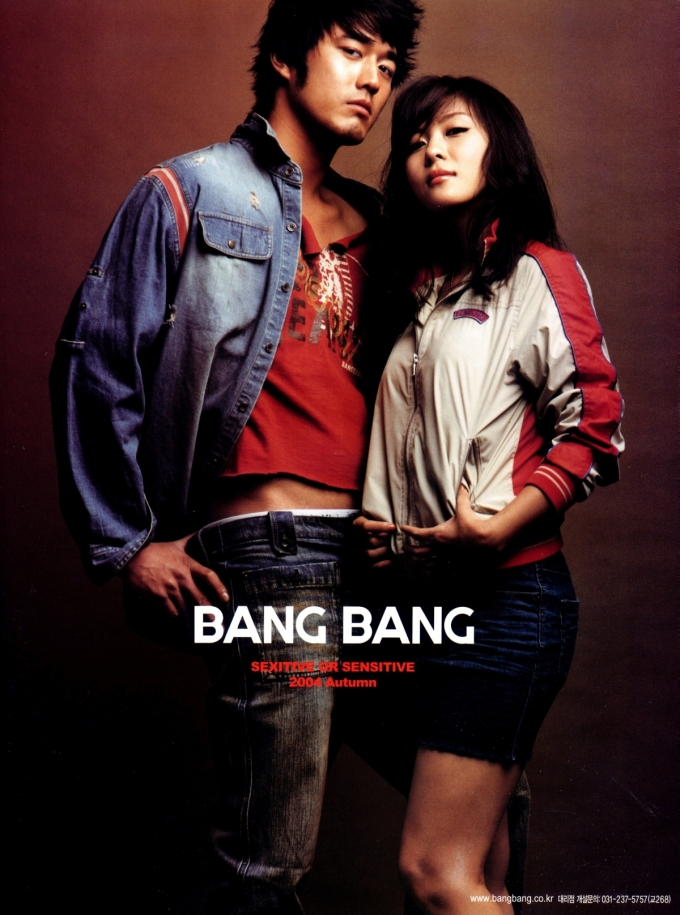 Bang Bang Ha Ji-won 2004 sexitive or sensitive