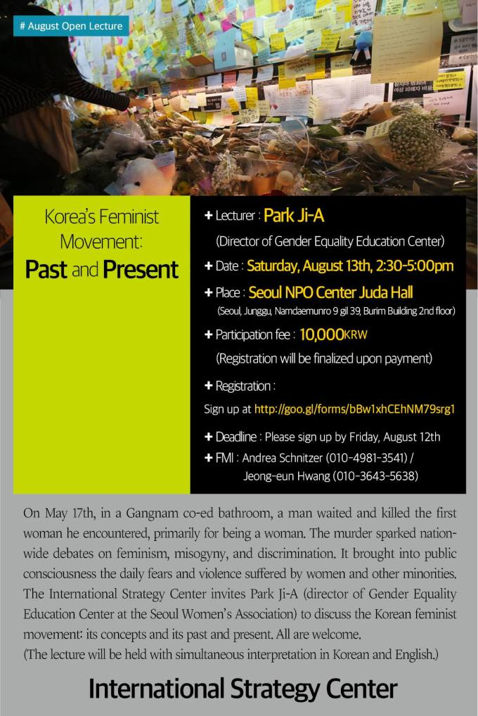 Open Lecture on Korea's Feminist Movement Past and Present.
