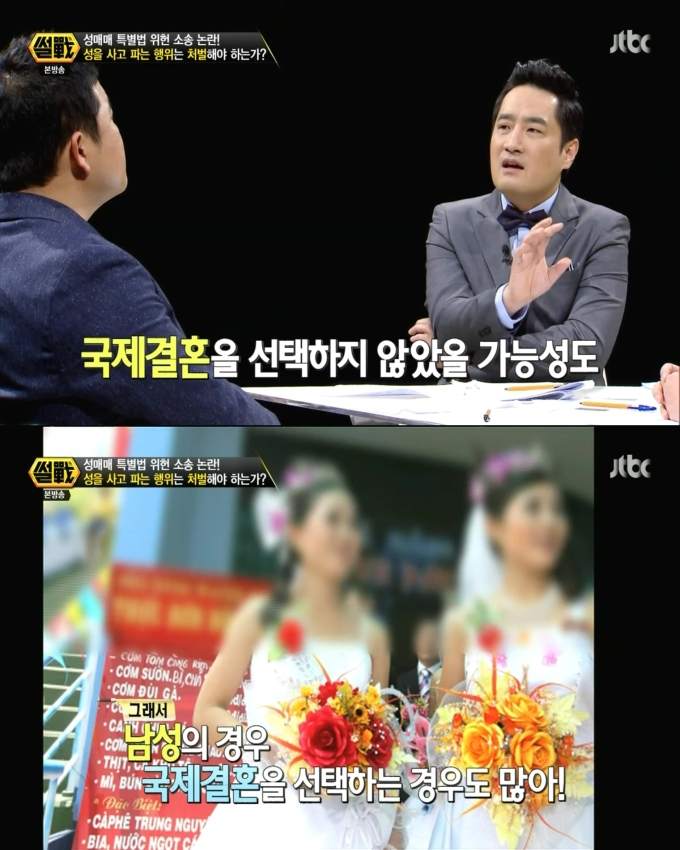 kang-yong-suk-international-marriage