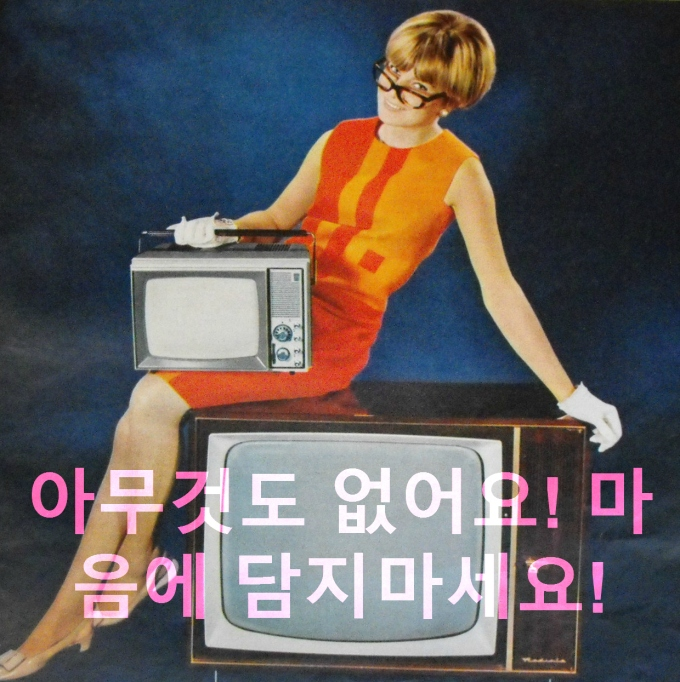 korean-media-misogyny