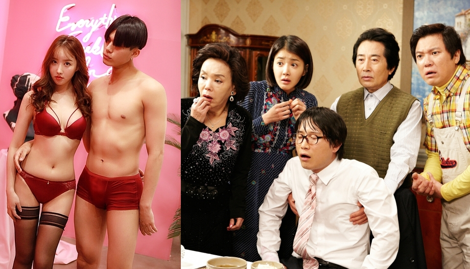 4eb0dfc30ddd3 The Surprising Reason Koreans Don t Buy Red Underwear for Valentine s Day