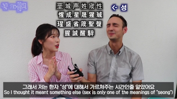 Gyopo wife sexual dysfunction