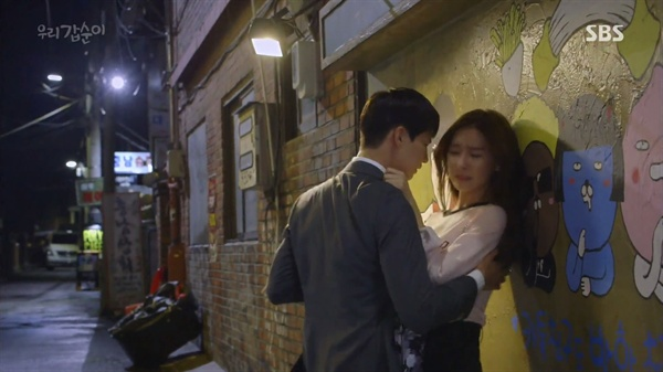 dating violence in south korea