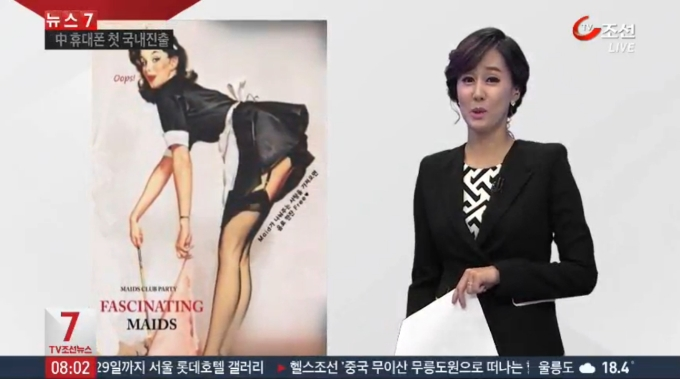 Sookmyung Women's University Festival Dress Code